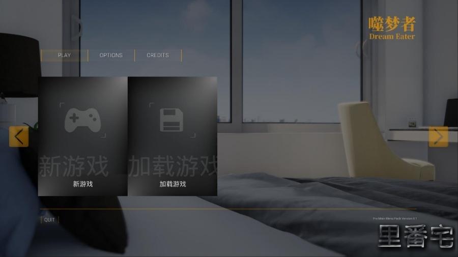[虛幻4/國人作品]噬夢者0.3B