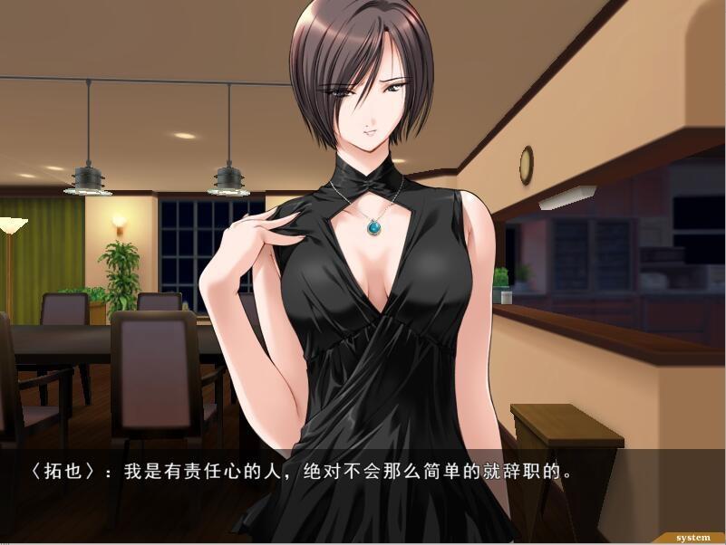 【恋爱养成】媚肉之香+番外篇 汉化版